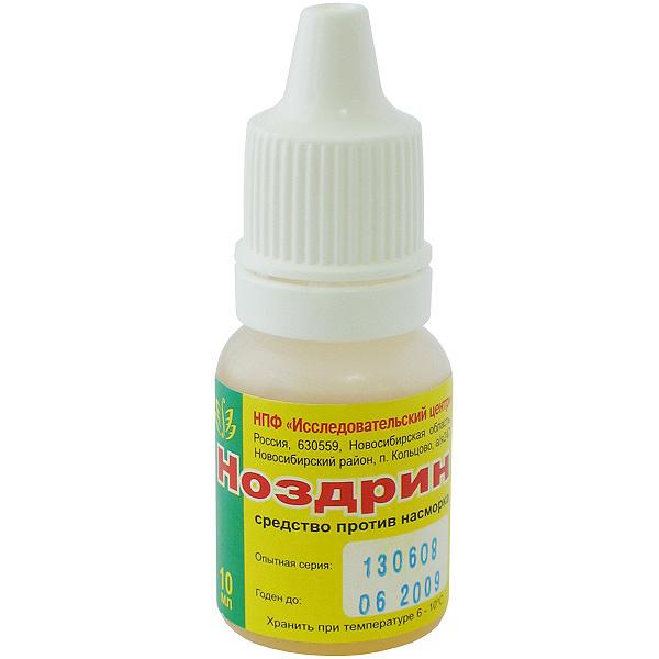 ноздрин инструкция препарата